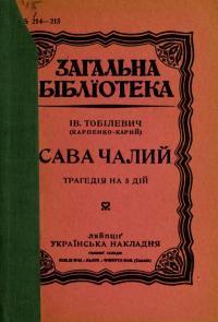 book-635