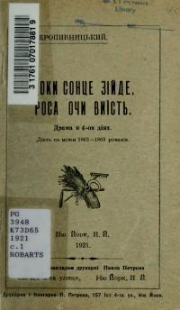 book-636