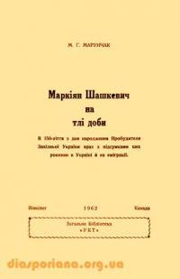 book-6377