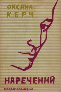 book-6395