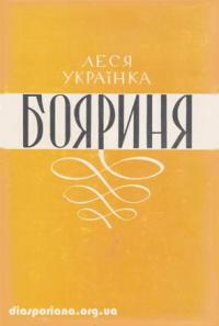 book-6402