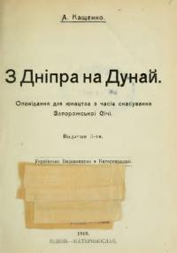 book-646