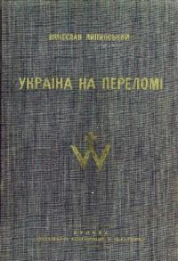 book-6515