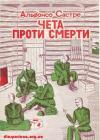 book-6519