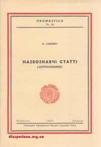 book-6525