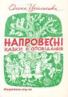 book-6534