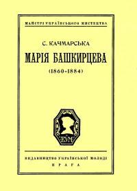 book-655
