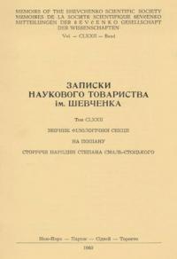 book-6568