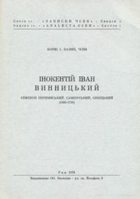 book-6569