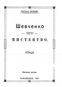 book-657