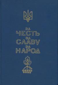 book-6570