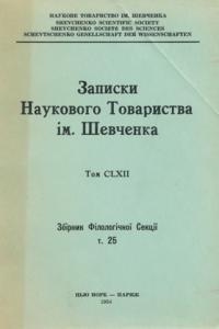 book-6572