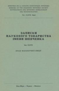 book-6573