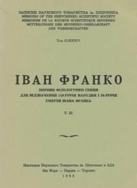 book-6578