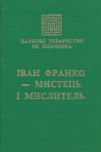 book-6596