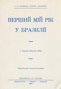 book-6603