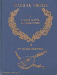 book-6606