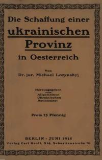 book-6637