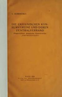 book-6638