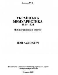 book-665