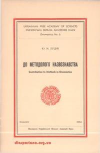 book-6675