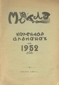 book-671