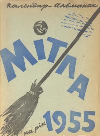 book-672