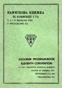 book-6741