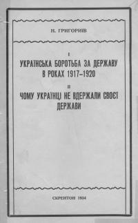 book-6770