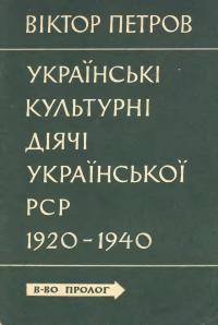 book-68