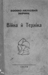 book-680