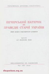 book-6808