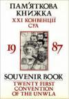 book-6814