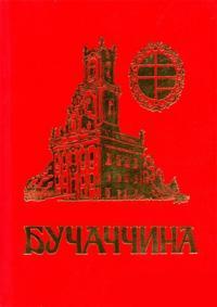 book-6879
