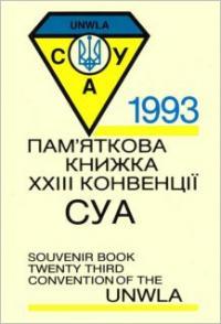 book-6881