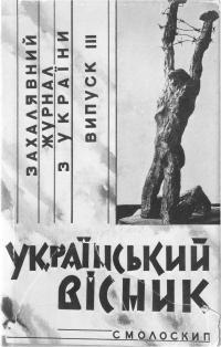 book-689