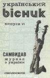 book-691