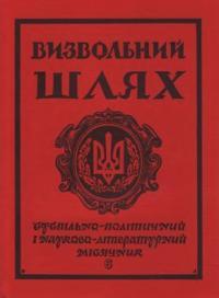 book-6910
