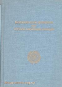 book-6928