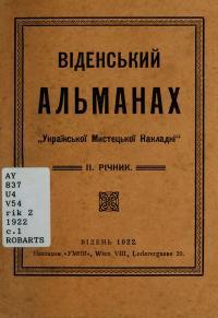 book-695