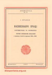 book-6954