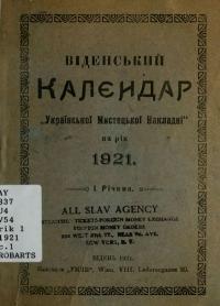book-696