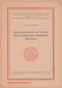 book-6960