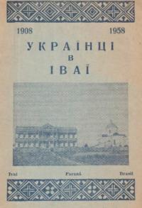 book-7088
