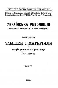 book-71