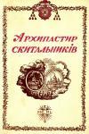 book-7107