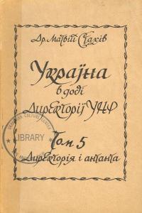 book-714