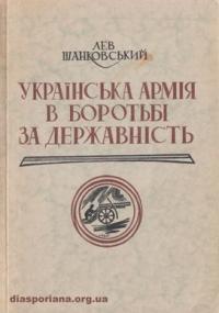 book-7152
