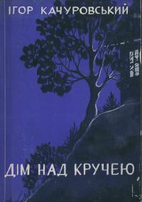 book-717