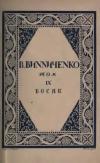 book-7173